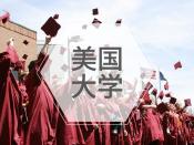 http://www.jinshiliuxue.net/Uploads/20180323/5ab4bcc1bbbe8.jpg