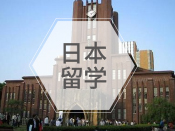 http://www.jinshiliuxue.net/Uploads/20180323/5ab4c07fdbba0.jpg