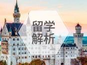 http://www.jinshiliuxue.net/Uploads/20180323/5ab4c11dca648.jpg