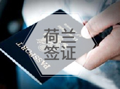 http://www.jinshiliuxue.net/Uploads/20180323/5ab4c292877f8.jpg