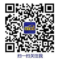http://www.jinshiliuxue.net/Uploads/20190308/5c8205c2b8538.jpg